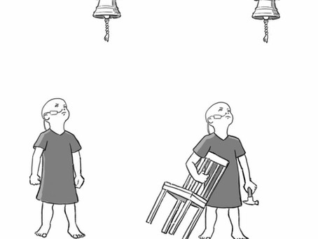 Ringing the Bell: Part 2 - To Ring or Not to Ring?
