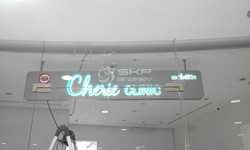 Cherie Clinic