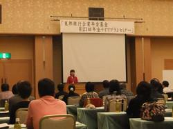 写真 2012-10-04 9 04 08.jpg