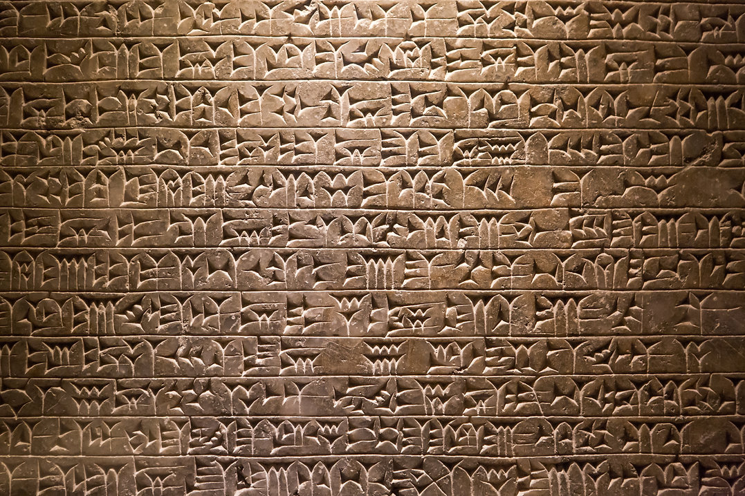 Cuneiform, background with ancient Egypt