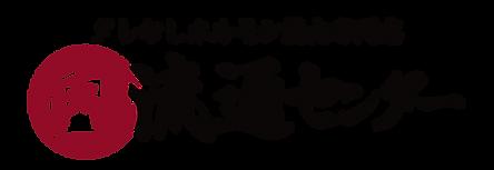 肉流通センター_ロゴ
