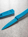 BOMBAY SAPPHIRE PARING KNIFE