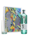 NO.3 LONDON DRY GIN GLASS PACK