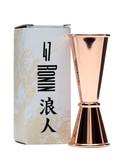 COPPER PLATED JAPANESE JIGGER 15, 20, 30 & 50ML