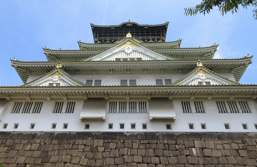 Japonia, Osaka, podróże, pałac, zamek