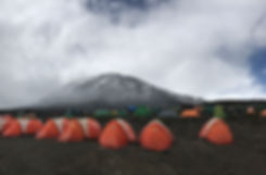 Karanga Camp - 13,106 ft (3994 meters)