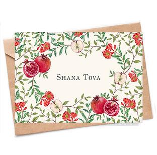 Shana Tova Visual 3.jpg