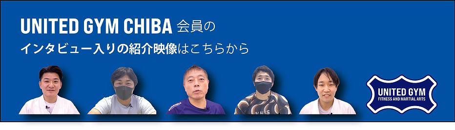 UG_紹介_Lバナー.jpg