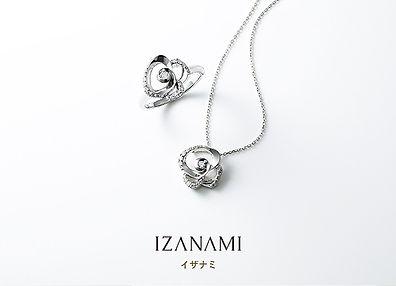 Jewelry_izanami②.jpg