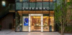 芝翫香御堂筋店