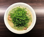 ui_ネギ拉麺 .jpg