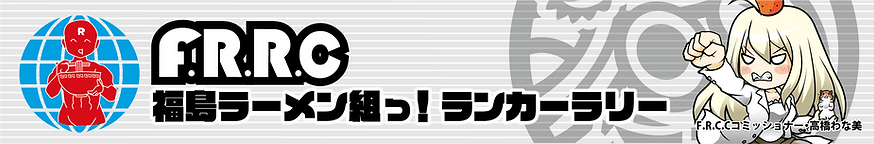 ランカー05_アートボード 1.png