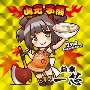 汁コレ_SPESIAL02_山元子熊表.png