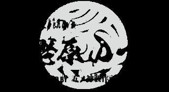 名前部分_アートボード 1 のコピー 13.png