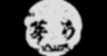名前部分_アートボード 1 のコピー 10.png
