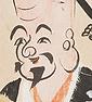 ランカーロゴのコピー.png