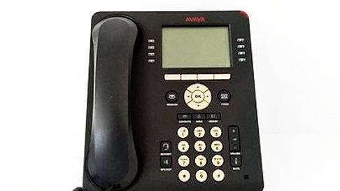 Telefono Avaya 9608 IP Deskphone