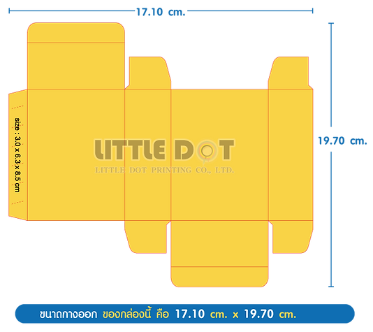 Dicut-Sideincheon-(1).png