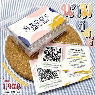 นามบัตร-web--001.jpg