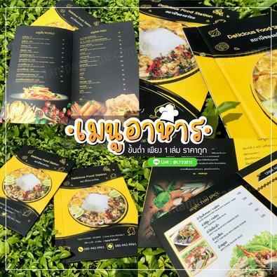 เมนูอาหาร-002.jpg