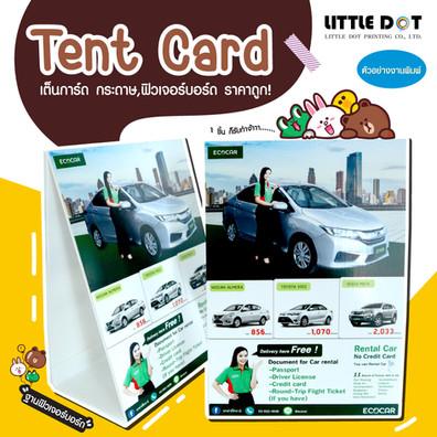 Tent card 160463.jpg