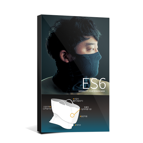 ES6 wrinkle fit fourseason mask