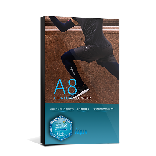 A8 Aqua coolleg wear