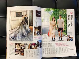 """当店のカラードレスをレンタルしてくださった花嫁さまが雑誌""""CLASSY""""に掲載されました✨✨✨"""