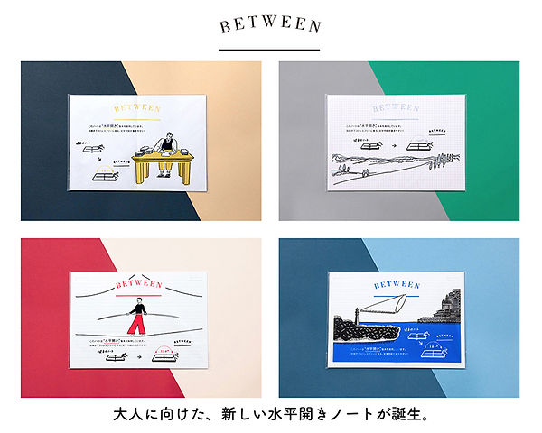 between_01_760_2.jpg