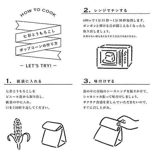 nanairo-design.jpg