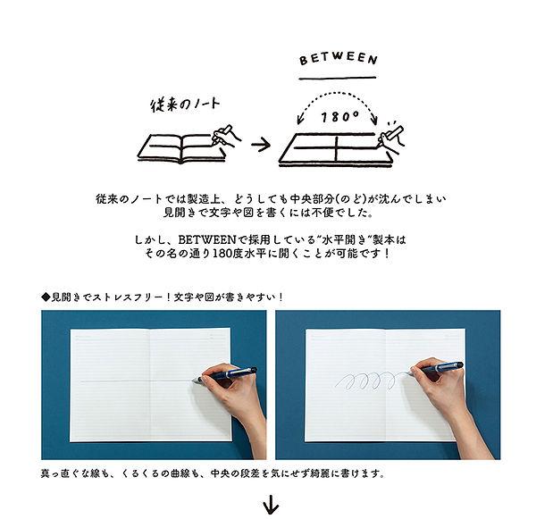 between_02_760.jpg