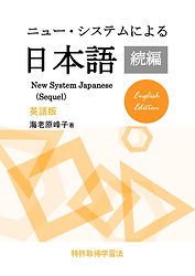 0.表紙f1-001.jpg