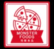 怪獸食品logo(三排字).png