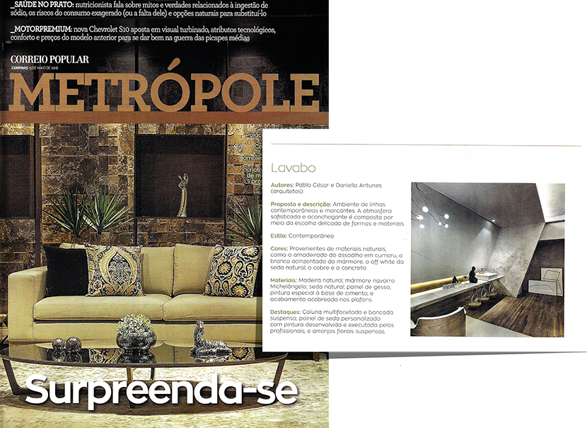 Metropole Campinas Decor 2016