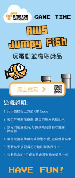 Jumpy Fish Instructions 2