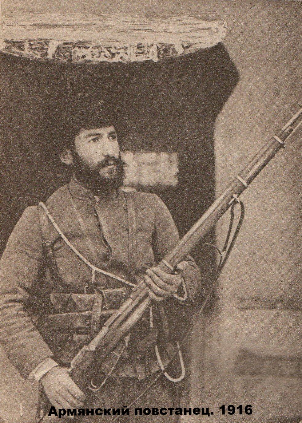 Армянские повстанцы