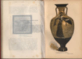 Петискус. Олимп. 1892