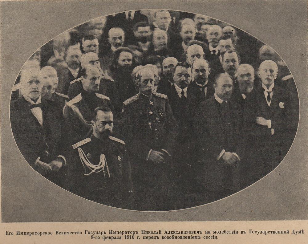 Николай II на молебне в Гос.Думе