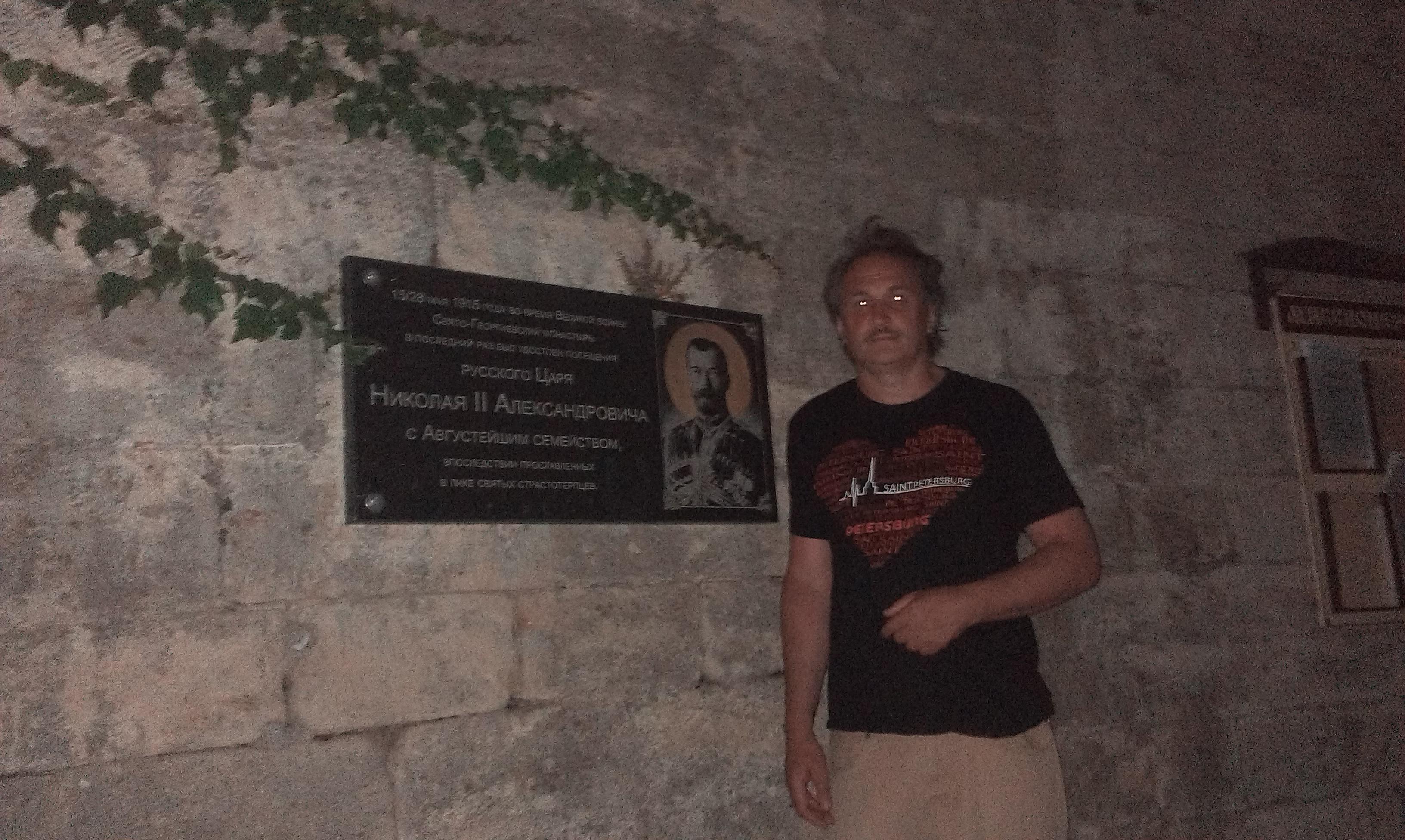 Барановский А.В. в Фиоленте.jpg