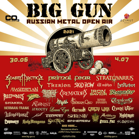 Russian Metal Open Air 2021
