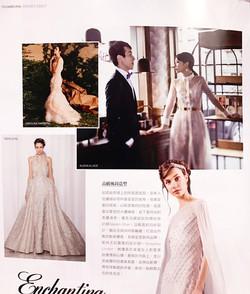 vogue wedding 2017 page