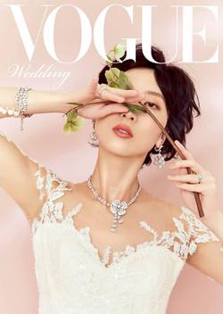 vogue wedding 2018 pre cover