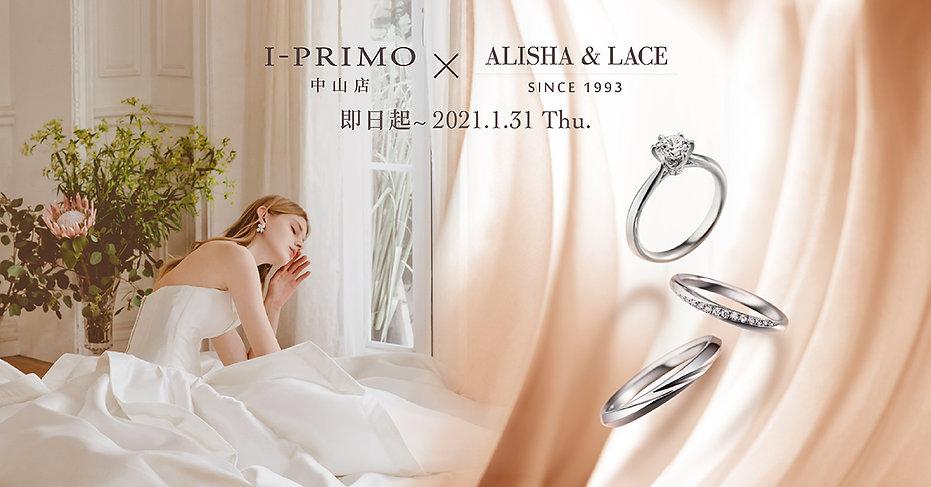 中山店 x Alisha Lace FB聯名圖檔.jpg
