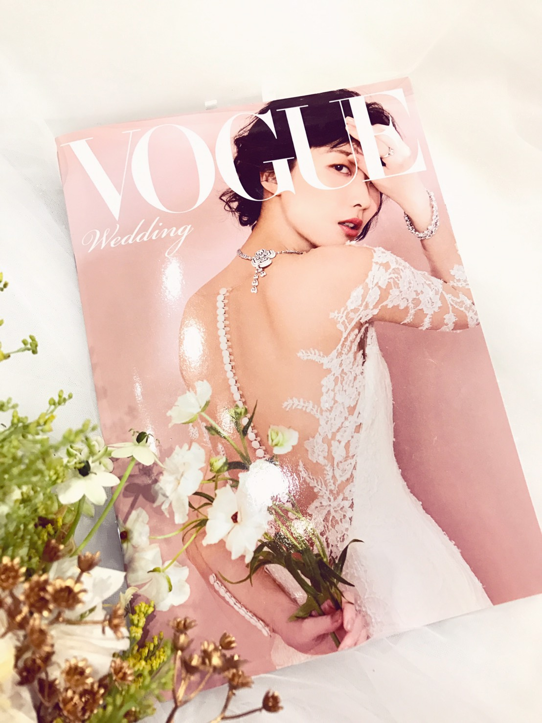 vogue wedding 2018 cover