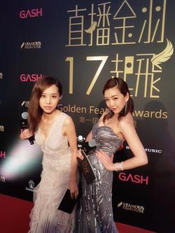 Golden Feather Awards