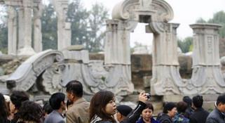 """""""火烧圆明园""""160周年:中国""""百年屈辱""""的历史叙事与""""修正""""国际现状的担忧"""