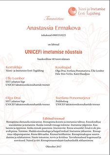 сертификат Анастассия.JPG