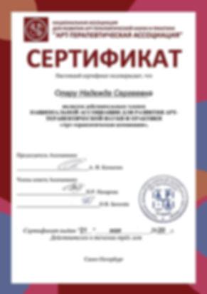 received_601490507159933 (1).jpeg