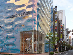 Louis Vuitton's flagshipstore in Tokio