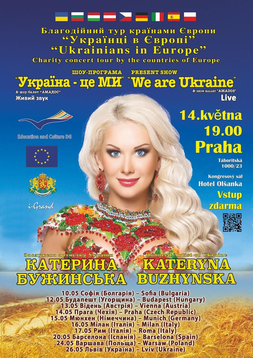 Екатерина Бужинская в Чехии